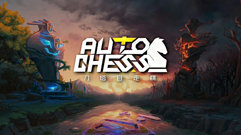 Auto Chess Alpha Test Will Begin Very Soon